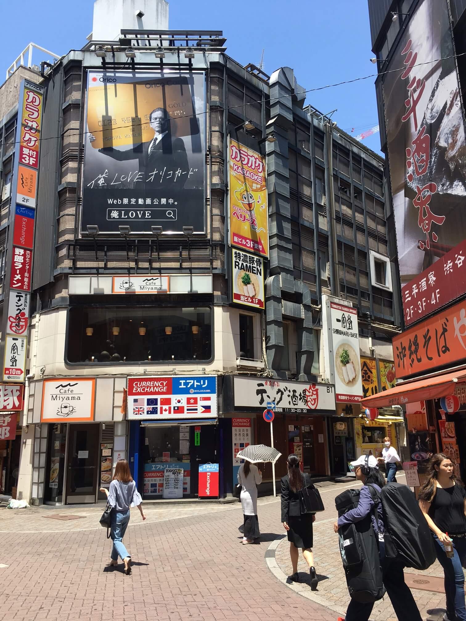 Tokyo 2019 viaje Juan Carlos Navarro